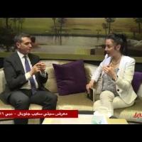 Embedded thumbnail for DAMAC Properties at Cityscape Global 2016 – Al Aqariya TV